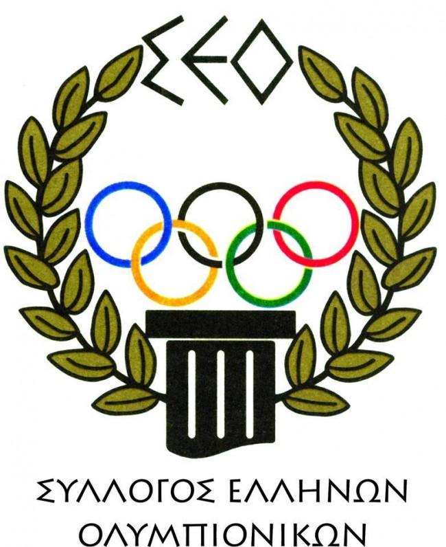 sullogos-olympionikwn